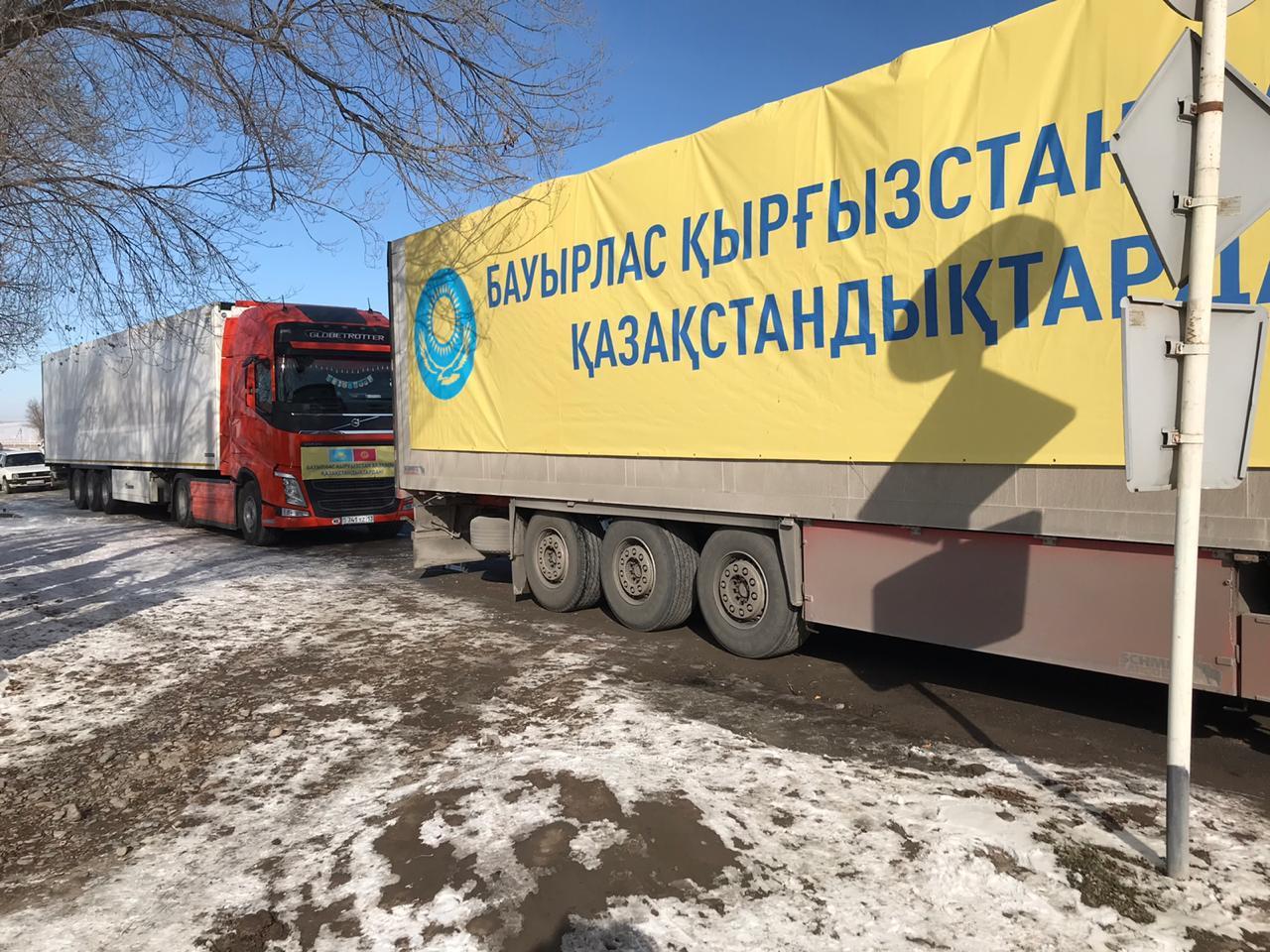 ҚР ИИДМ Қырғызстанға гуманитарлық жүк жіберді