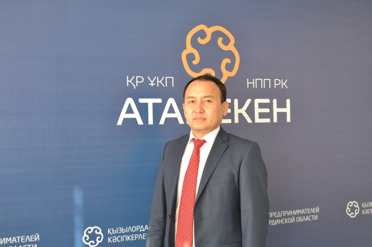 https://inbusiness.kz/ru/images/original/46/images/SKNUkD5F.jpg