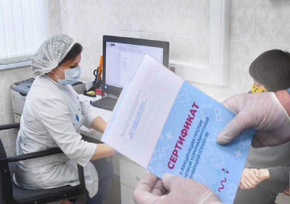 В Атырау медсестра продавала паспорта вакцинации