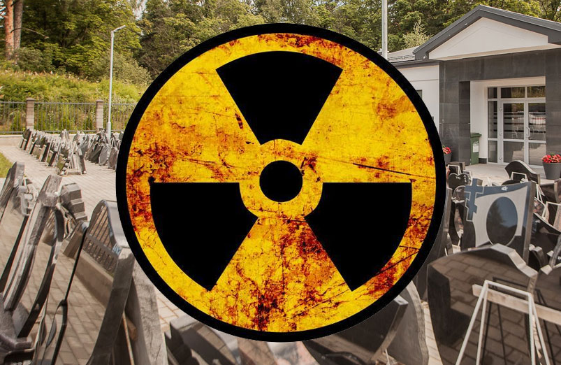 """Минэкологии и """"Казатомпром"""" реализуют проект по захоронению твердых радиоактивных отходов"""