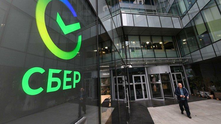 Политическое решение – эксперт о меморандуме правительства Казахстана и группы компаний Сбер