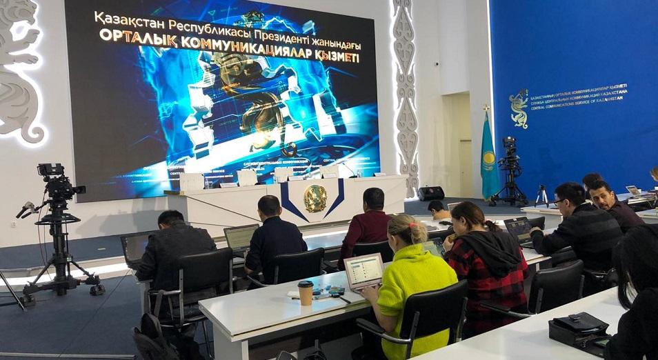 Прямая трансляция брифинга о ситуации в Кордайском районе