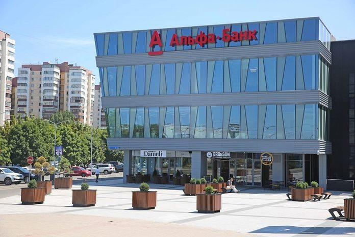 Alfa-Bank қазақстандық кәсіпкерлерді тегін жарнамалайды
