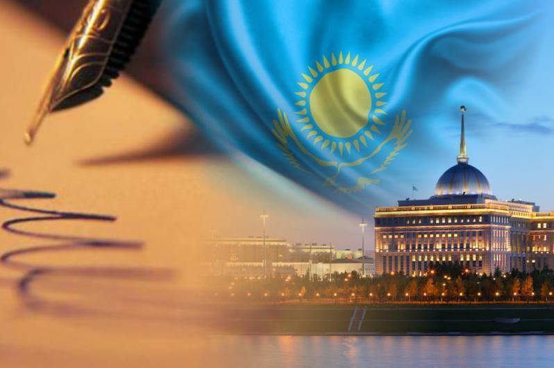 Касым-Жомарт Токаев подписал закон о дистанционной работе
