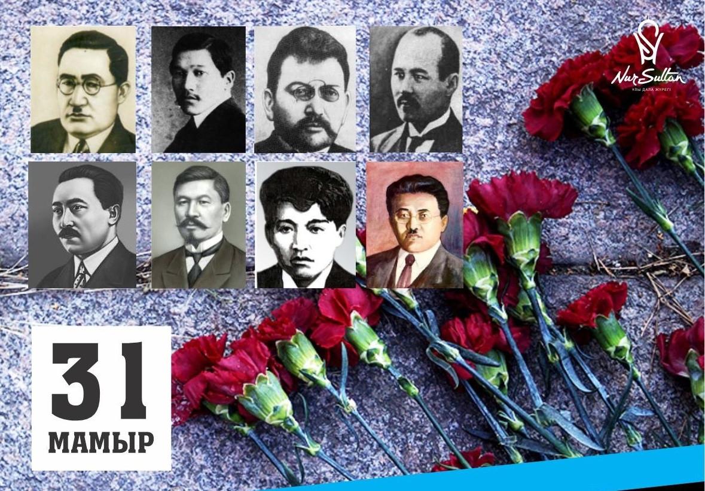 Создание госкомиссии по реабилитации жертв репрессий является одним из важных шагов за всю историю Казахстана – культуролог