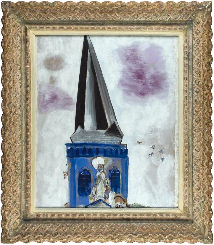Картину Шагала продали за 10 млн рублей на торгах в Москве