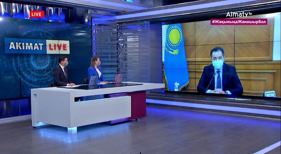 Сагинтаев ответил на вопросы алматинцев: «Базары и горы по выходным будут закрыты»