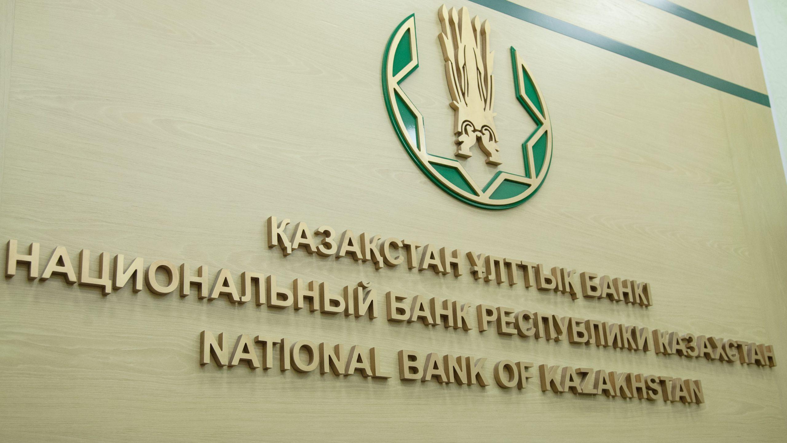 Ұлттық банк жыл соңында инфляция 8%-ға дейін өседі деп болжауда