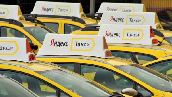 «Яндекс» попросил власти Москвы бесплатно вакцинировать таксистов без гражданства РФ