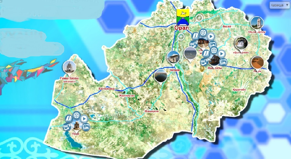 Министр цифрового развития РК предложил предпринимателю ЗКО оцифровать Туркестан
