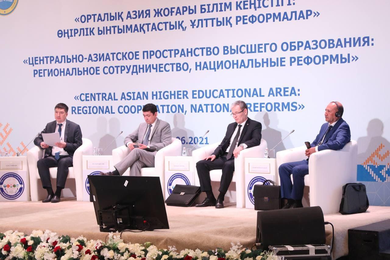 Министры образования стран ЦА планируют создать свободную зону для обучения