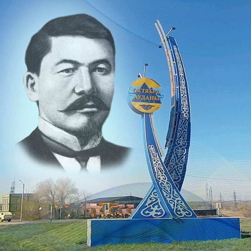 Октябрь ауданы Әлихан Бөкейхан деп аталатын болды