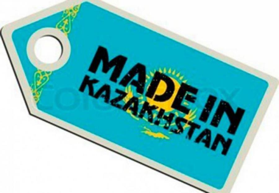 «Made in kz» тауарларына Ресей дүкендерінен көп орын берілмей тұр
