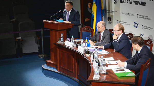 Киевте Қазақстан-Украина бизнес форумы өтті