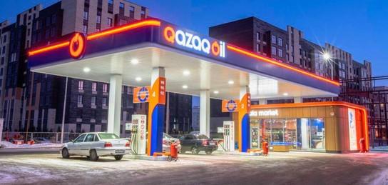 «Qazaq oil» жанар-жағармай стансасын ашқысы келетін кәсіпкерлер үшін дайын бизнес ұсынады