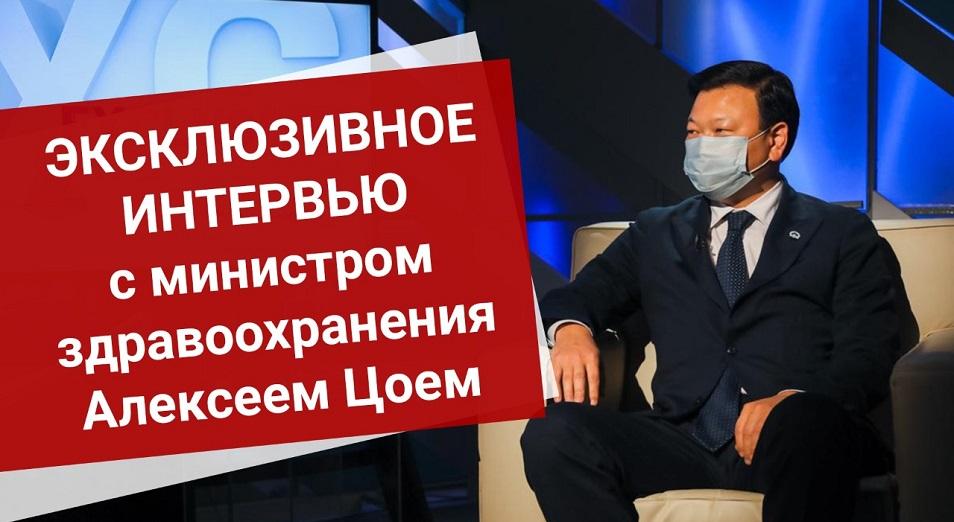 Эксклюзив: Алексей Цой – о своей задаче-максимум и давлении на врачей
