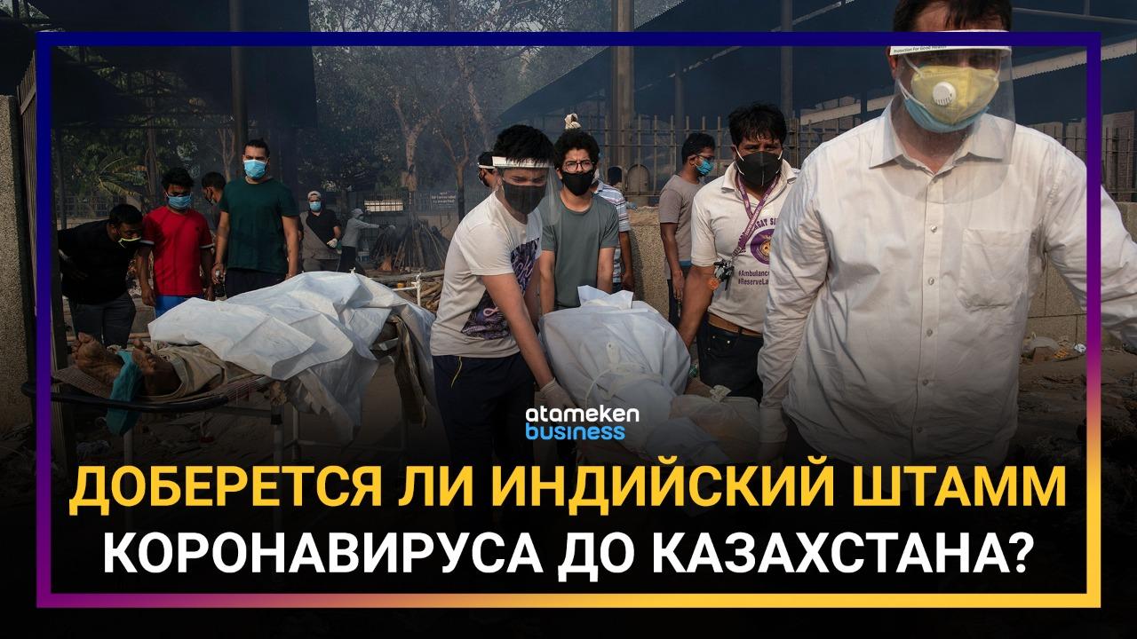 Депутат Жамалов: Вакцинацию провалят, отодвигая сроки второй прививки!