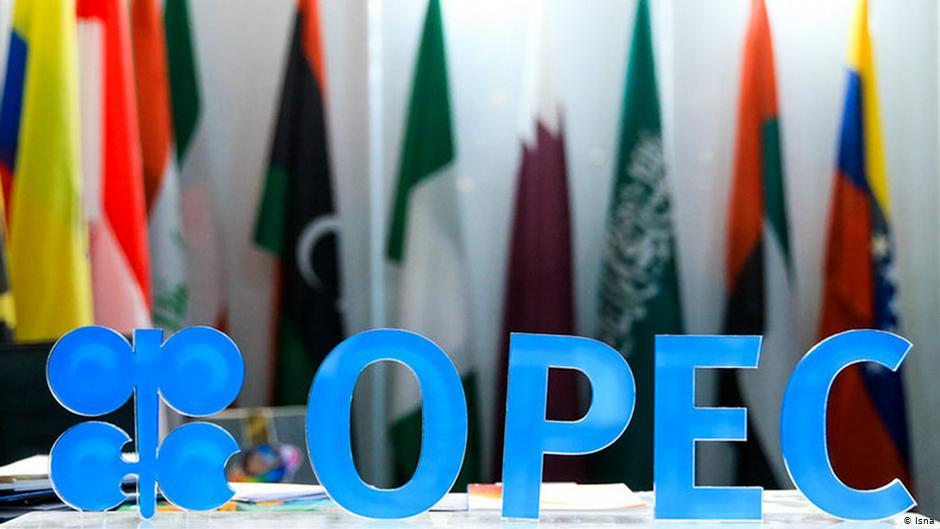 «Лукойл»: предложения ОПЕК достаточно, чтобы вернуть цены на нефть к $60