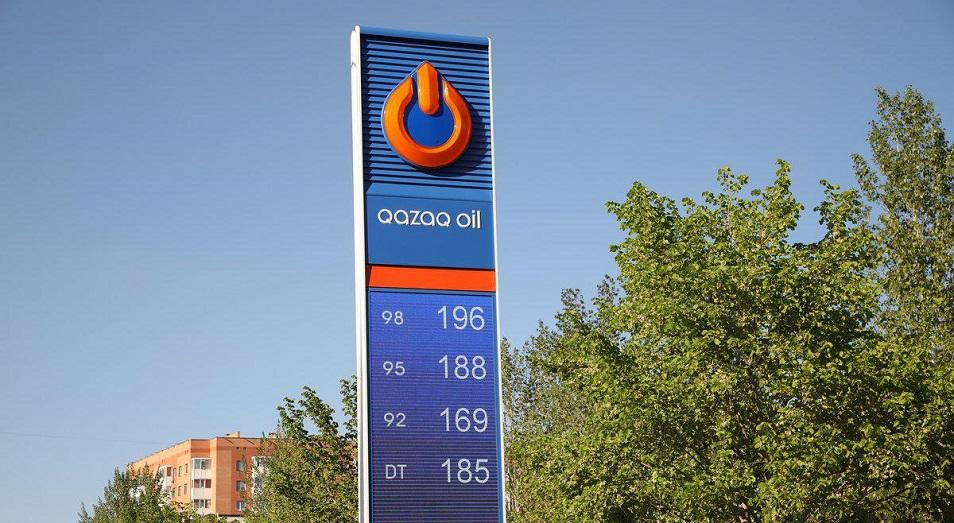 В Казахстане меняют концепцию автозаправок под брендом Qazaq Oil