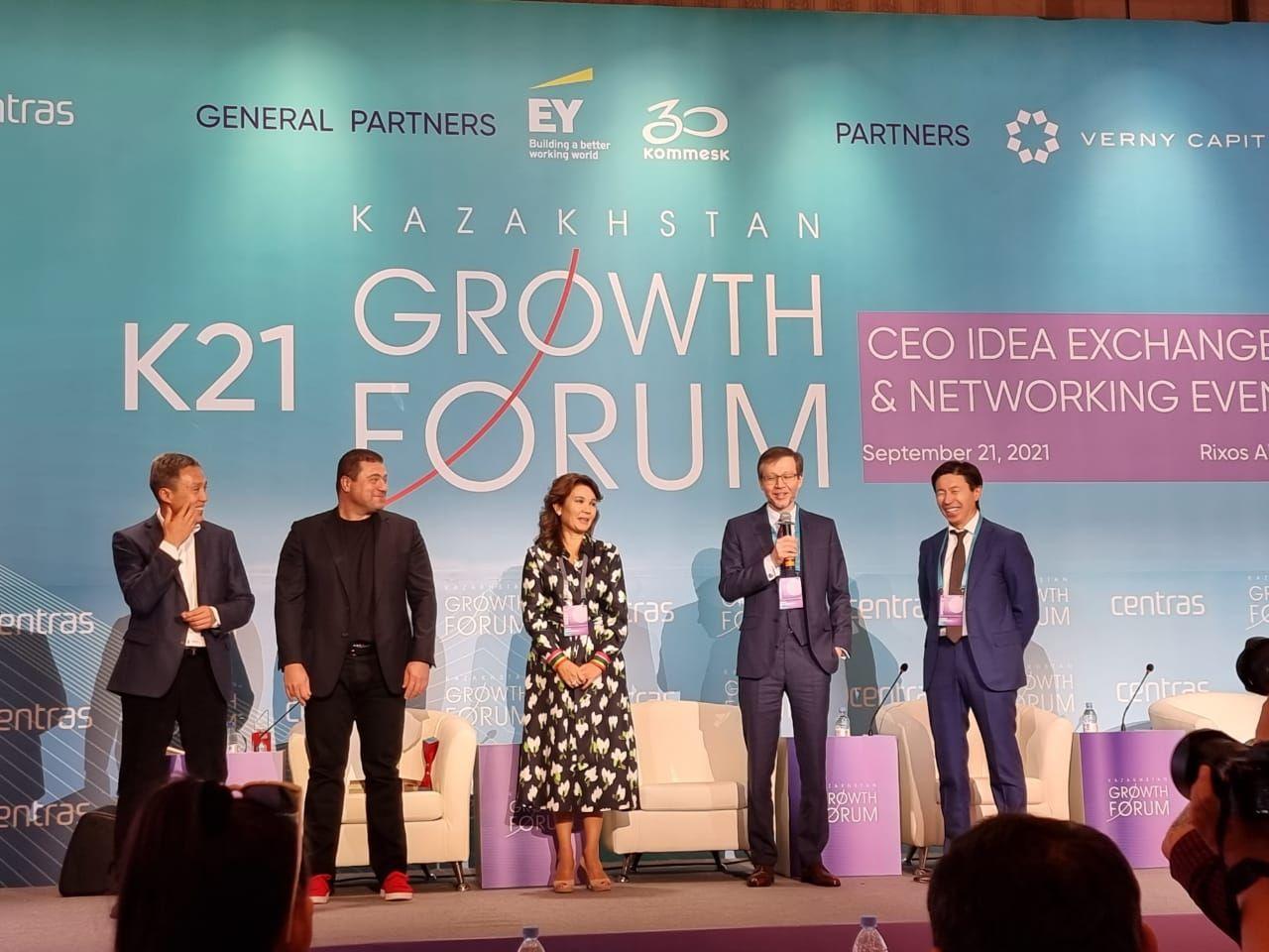 Kazakhstan Growtn Forum: Ел экономикасын не күтіп тұр?