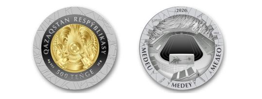 Нацбанк Казахстана выпускает в обращение коллекционные монеты Medey