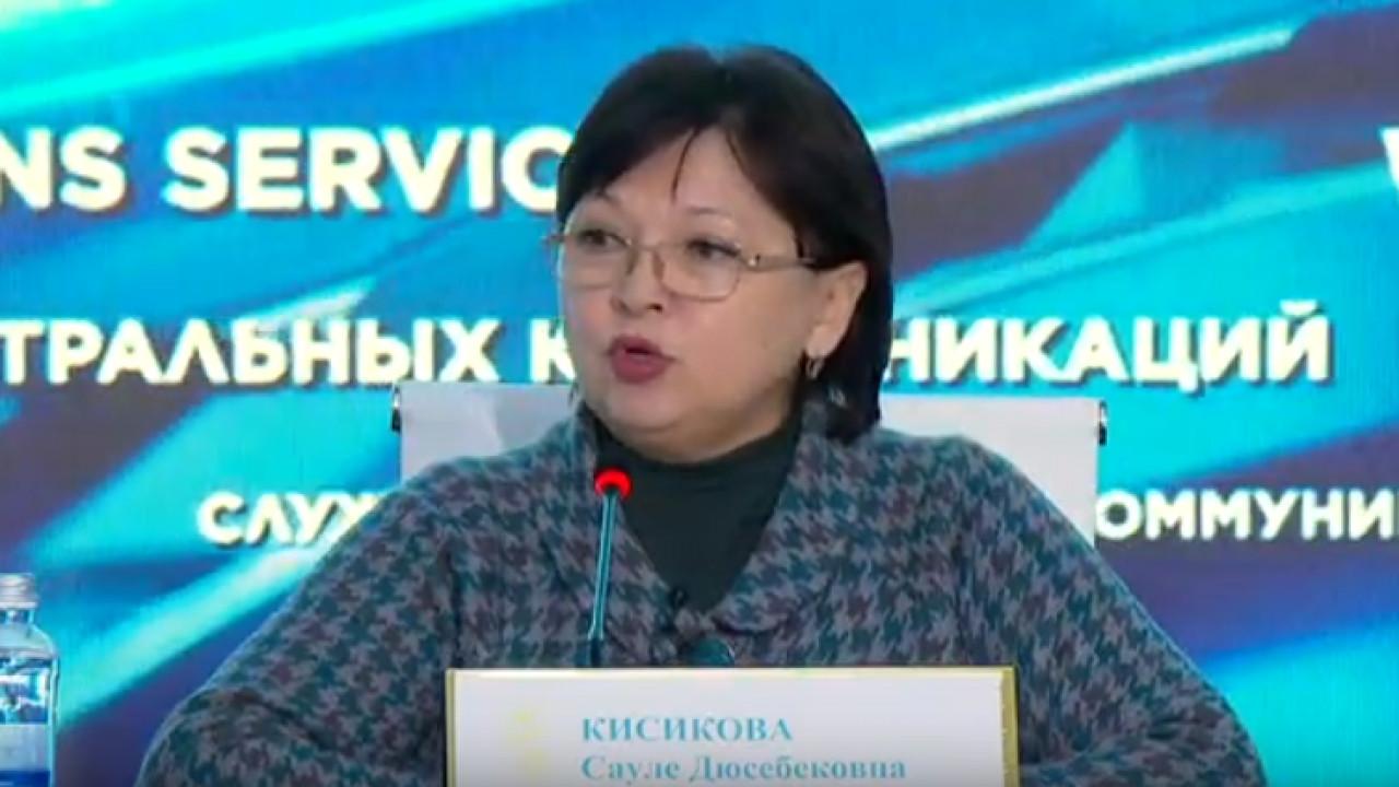 Российский дипломат был в числе контактных с заболевшей коронавирусом казахстанкой