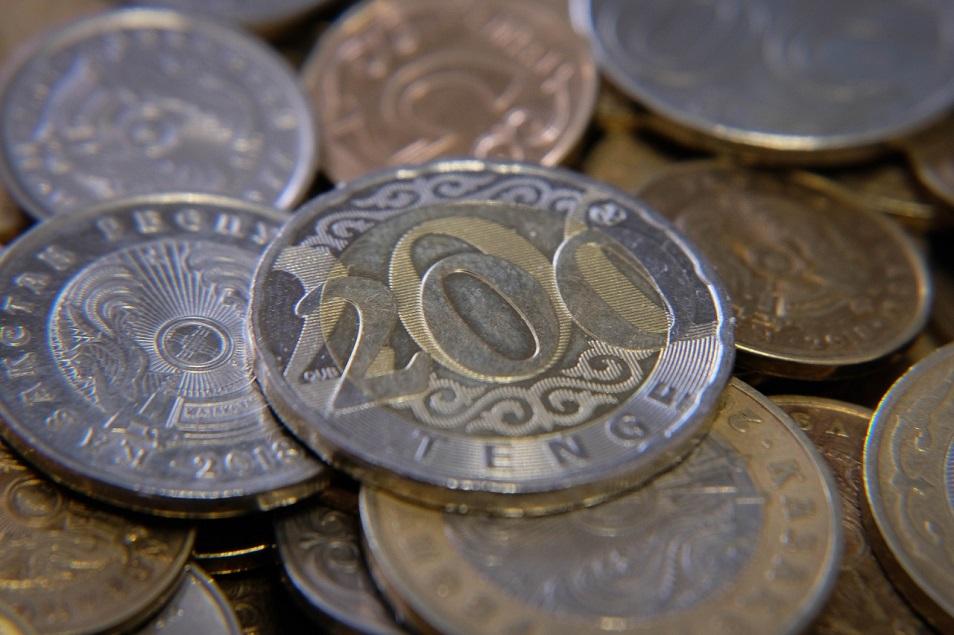 «Отбасы банкі» көрсеткен қызметі үшін комиссия алуы мүмкін