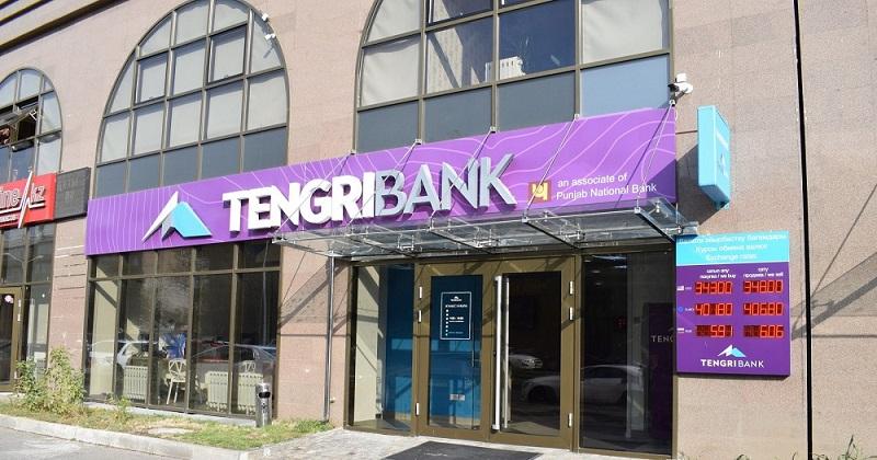 Стали известны подробности расследования в отношении экс-менеджеров TengriBank