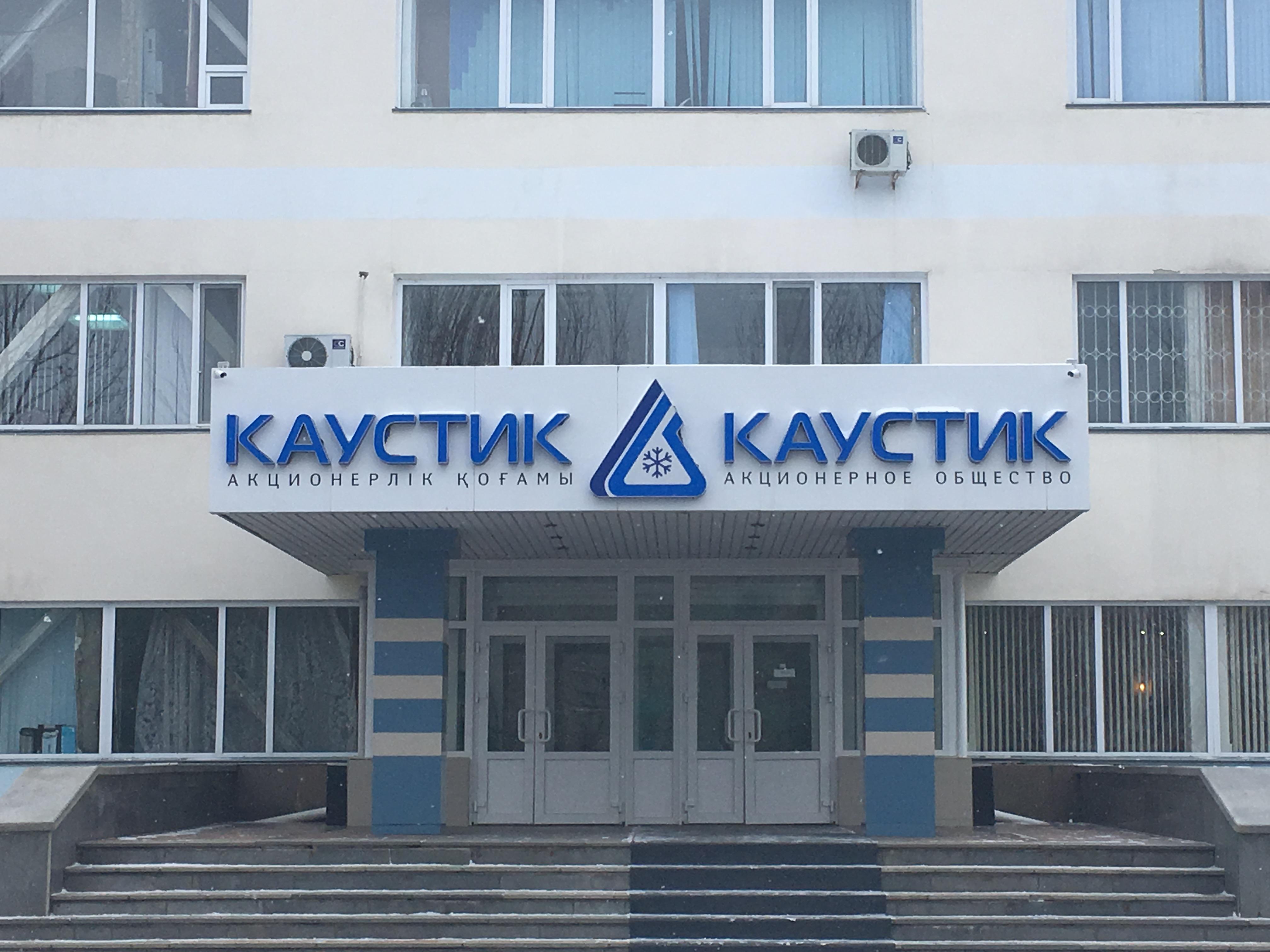Павлодарские предприятия выстраиваются в очередь на повышение зарплаты