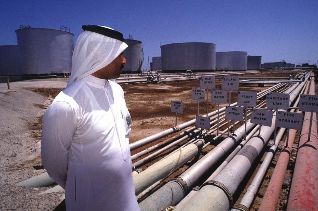 Саудовская Аравия объявила об открытии четырех новых месторождений нефти и газа