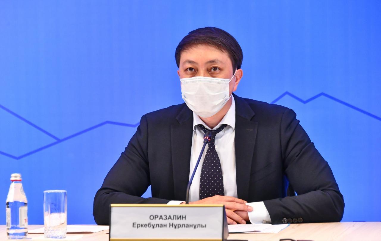 Жители четырех районов Алматы смогут получить кредит под 5% годовых на ведение бизнеса