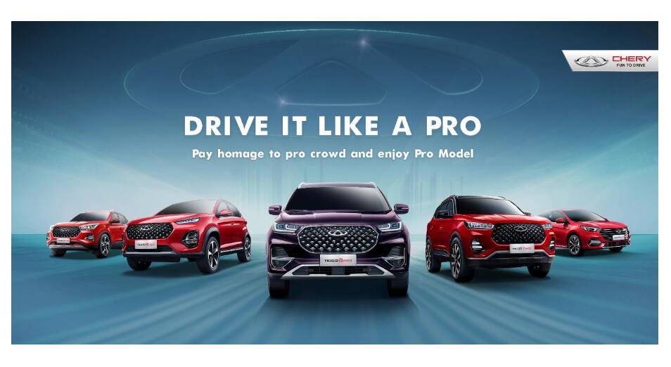 Компания CHERY представит свои автомобили серии PRO в Казахстане