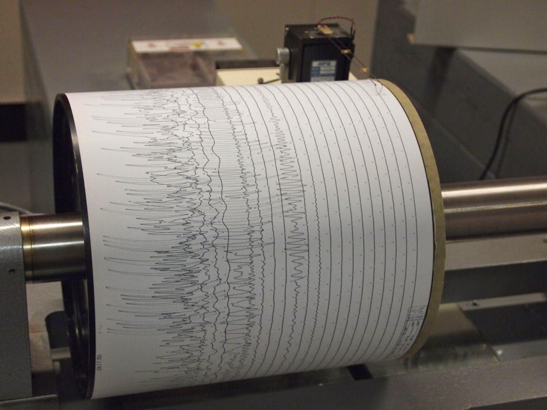 Еще одно землетрясение произошло рядом с Алматы