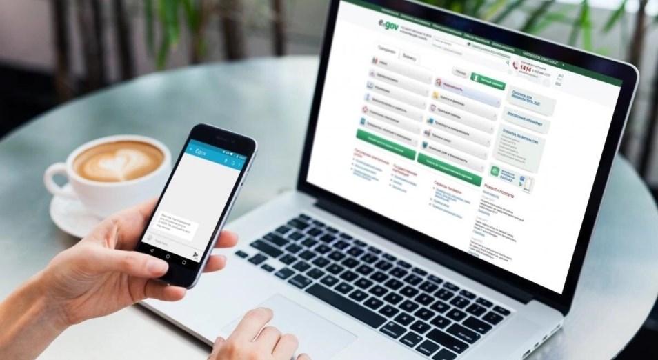 Услугами электронного правительства в Казахстане пользуется менее трети домохозяйств
