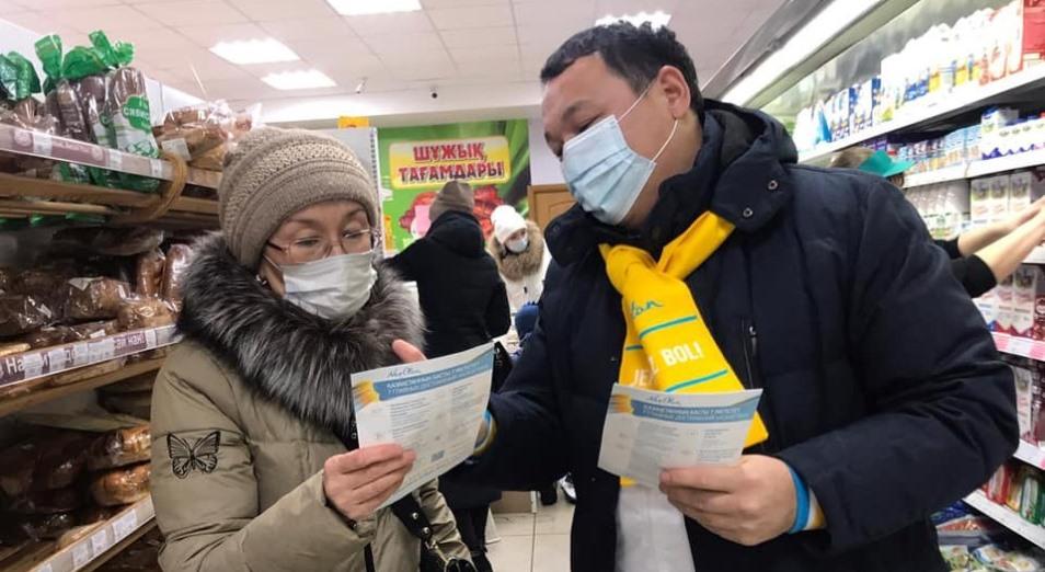 Кандидаты в депутаты областного маслихата от партии Nur Otan встретились с посетителями торгового дома «Кристалл»