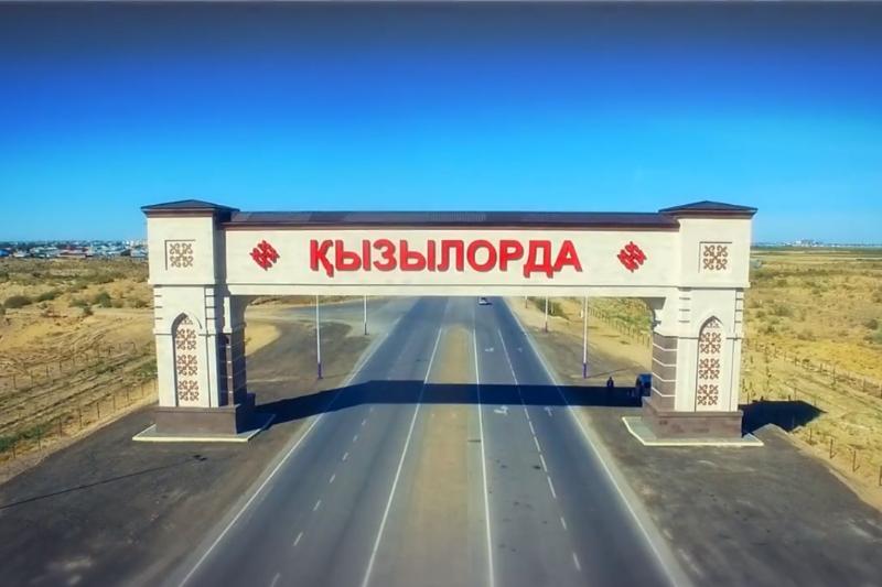Қызылорда облысына 105 млрд теңге инвестиция тартылған