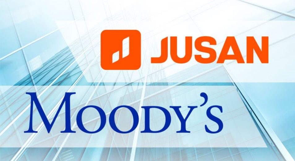 Moody's присвоило Jusan Bank высокие рейтинги на уровне B1 с прогнозом «стабильный»