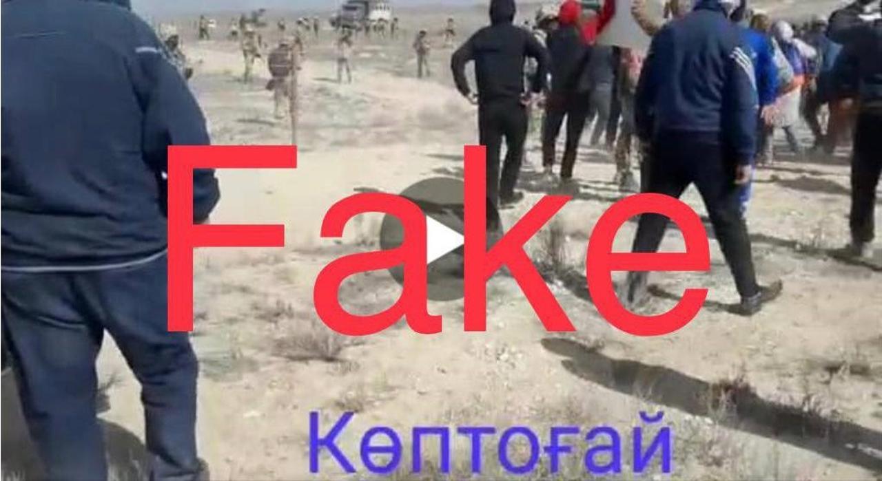 Видео о «конфликте» в Атырауской области оказалось фейком