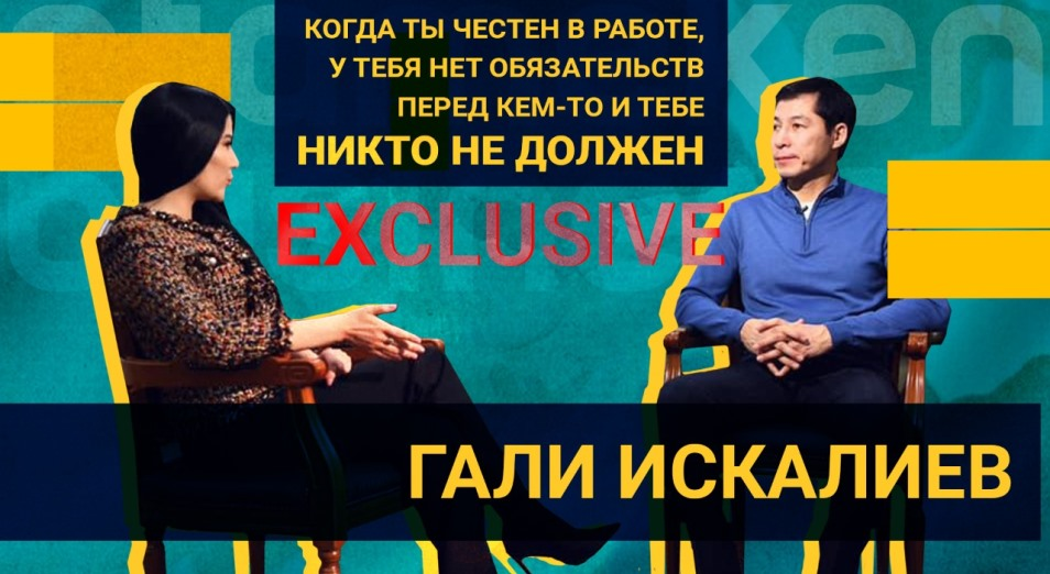Аким ЗКО Гали Искалиев – об откатах, бюджете и критике