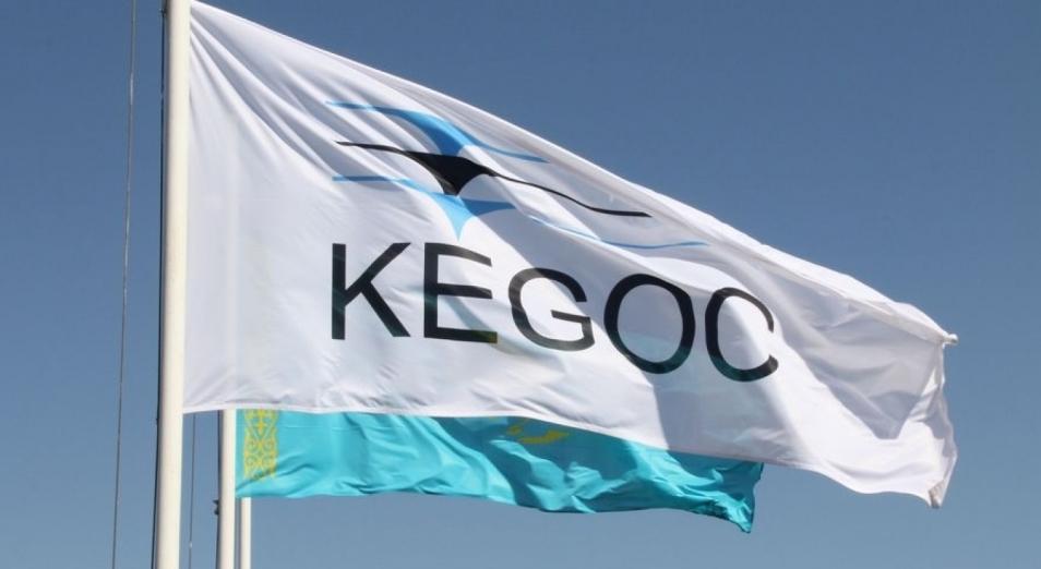 KEGOC планирует увеличить выплаты дивидендов на 10%