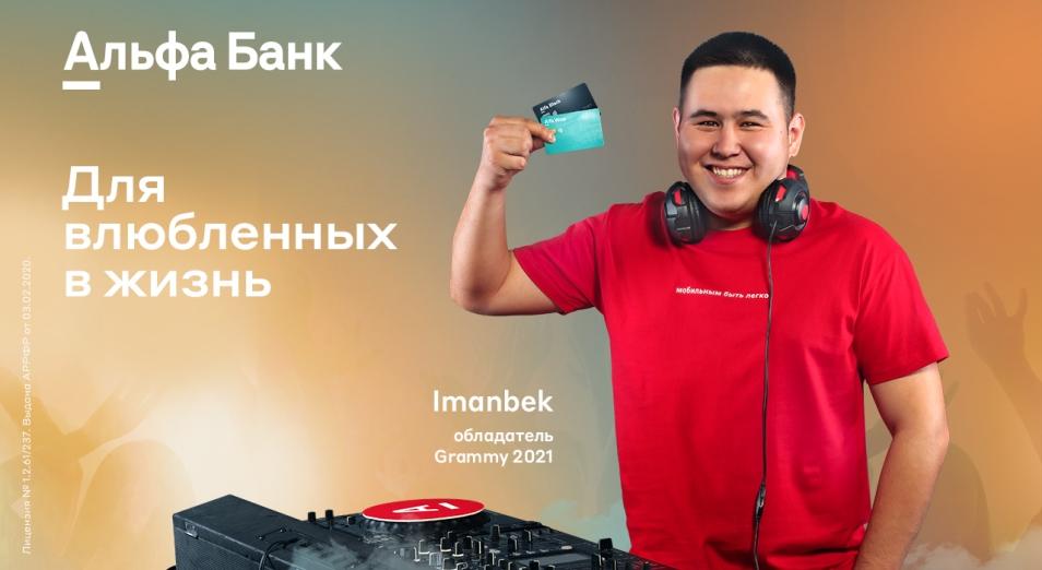 Альфа-Банк запустил новую рекламную кампанию с Иманбеком