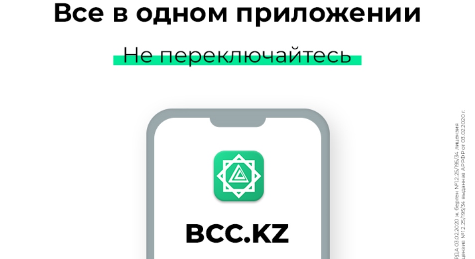 https://inbusiness.kz/ru/images/original/55/images/N8Tffu4e.jpeg
