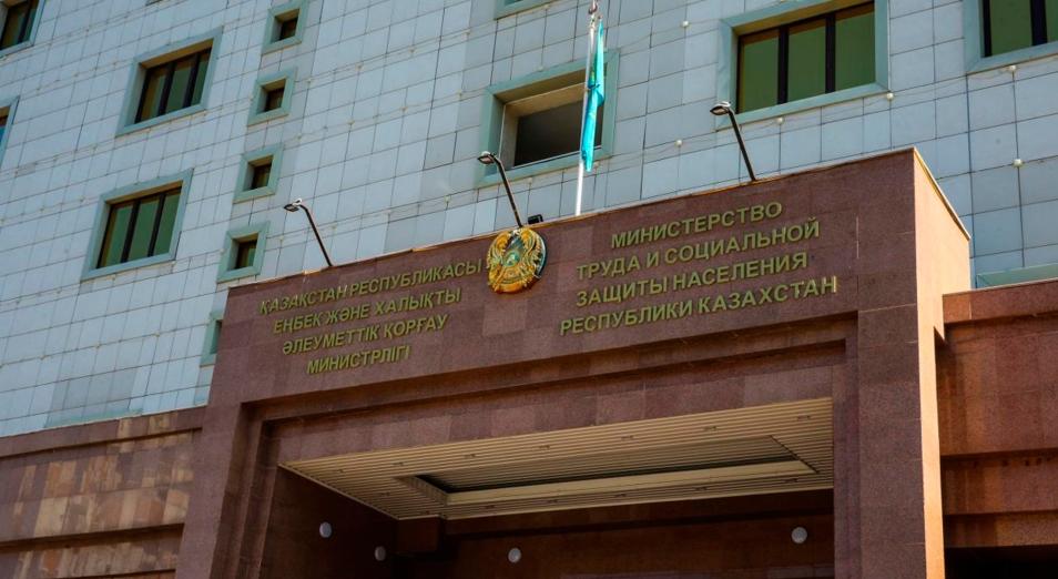 Минтруда опровергло информацию о продлении кредитной амнистии