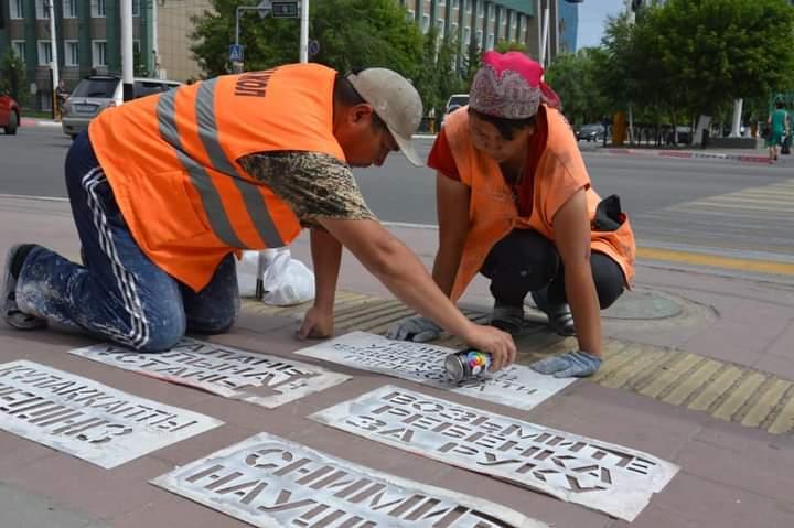 Предупреждающие надписи появились на тротуарах Костаная