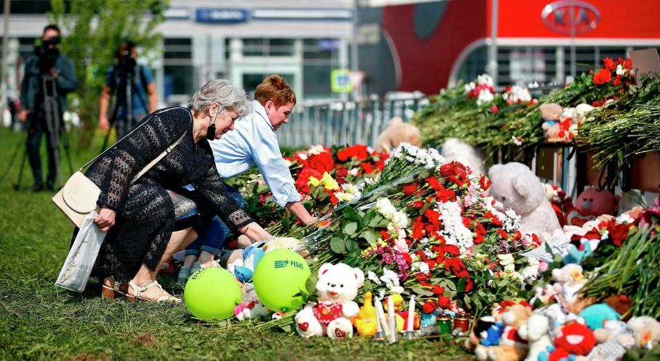 Трагедия в Казани: Как защитить наших детей?