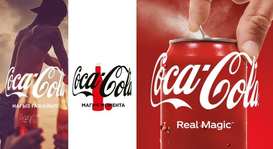 Coca-Cola предлагает окунуться в «Магию момента»