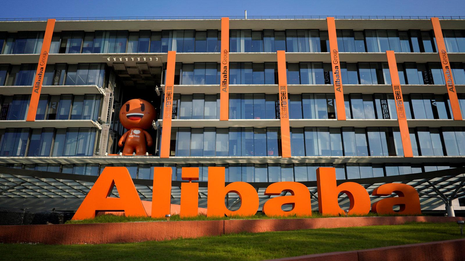 Компании Alibaba могут назначить крупнейший в истории Китая штраф