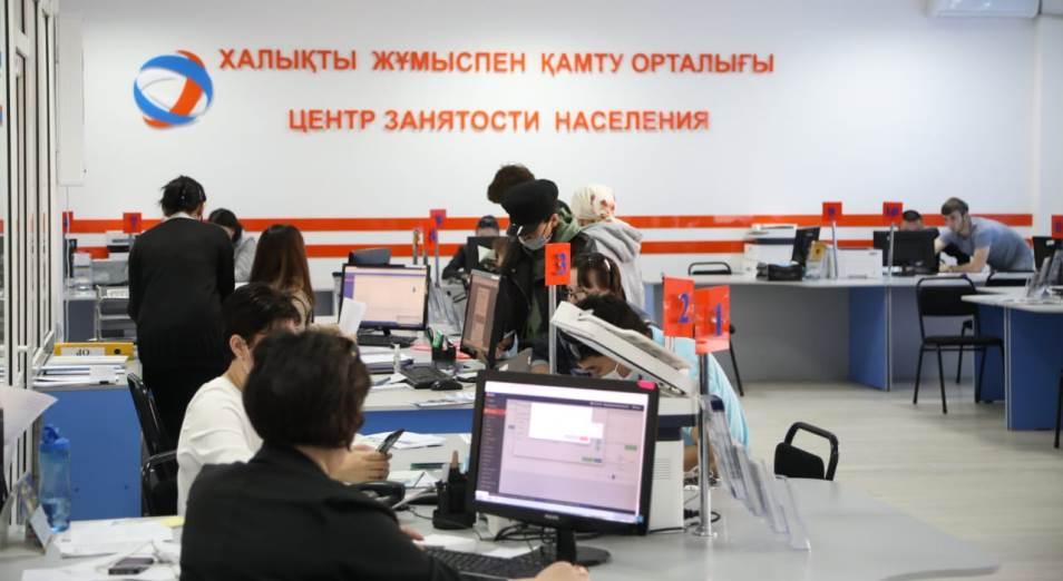 Безработица в Казахстане может вырасти вдвое