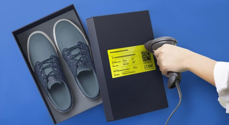 С 1 ноября в Казахстане вводится обязательная маркировка обуви: как это будет