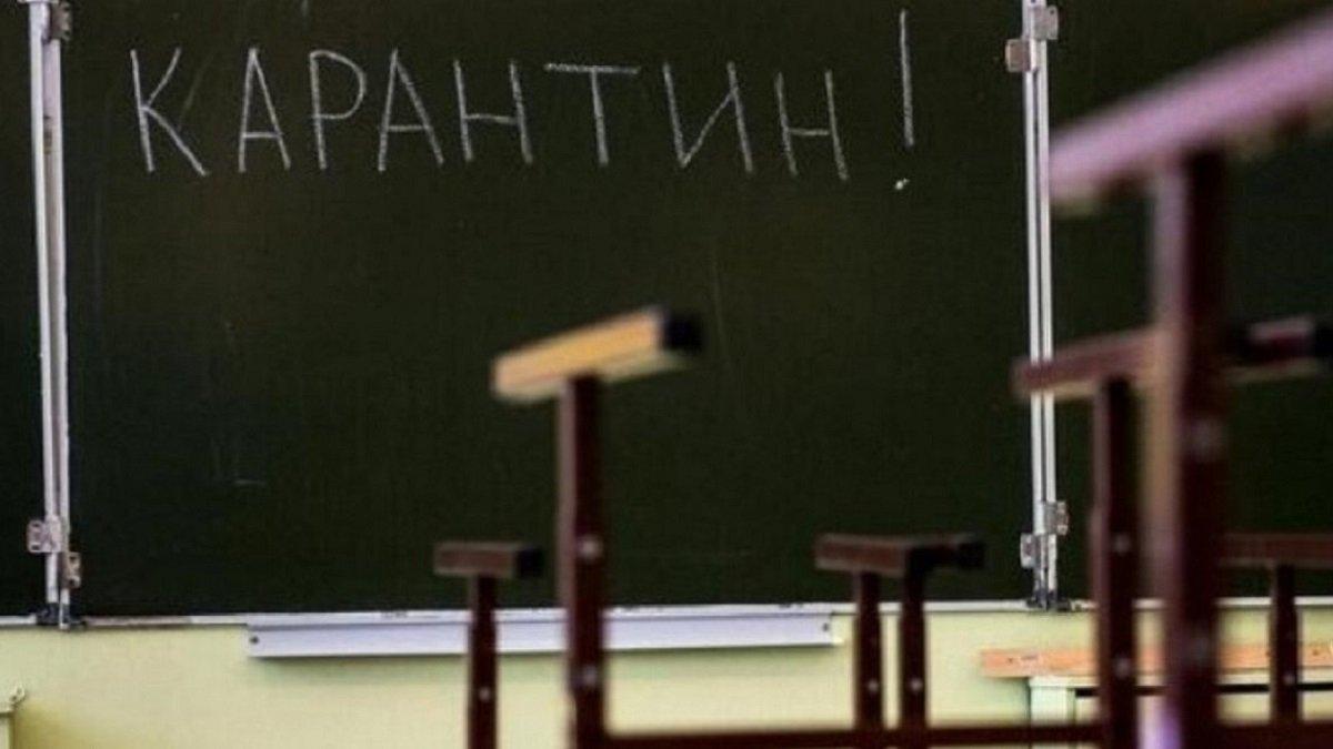 Каникулы в московских школах продлены до 17 января
